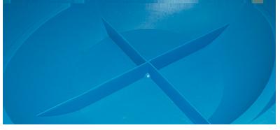 dettaglio smart rep blu